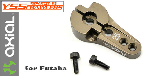 Axial 25T アルミ製 サーボホーン for Futaba [AX30836]