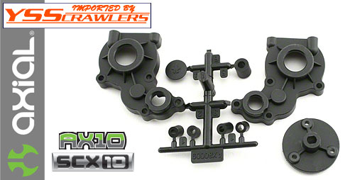 Axial トランスミッションセット [AX80009]