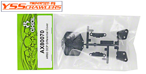 AXIAL AR60 OCP Differential Cover AX80070