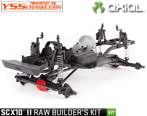 Axial SCX10-II RAW ビルダーズキット[キット][AX90104][予約]