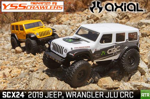 Axial 1/24 ジープラングラー2019 RTR![ホワイト][SCX24][4WD]