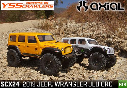 Axial 1/24 ジープラングラー2019 RTR![イエロー][SCX24][4WD]