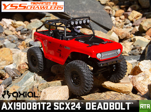 Axial 1/24 デボルト RTR![レッド][SCX24][4WD]