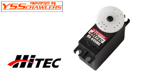 Hitec HS-645MG High-Torque Servo