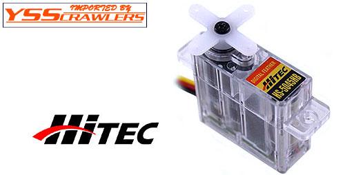 Hitec HS-5045HB ハイトルク デジタル マイクロ サーボ