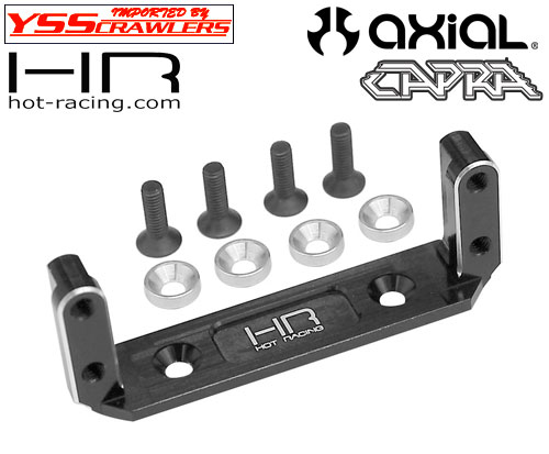 HR アルミ ステアリング サーボ マウント for Axial Capra!