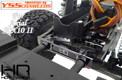 HR アルミ フロント バンパー マウント for Axial SCX10-II!