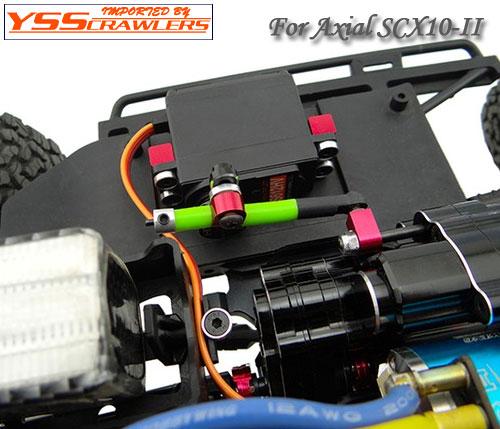HR 2スピード トランスミッション コンバージョン for Axial SCX10-II!