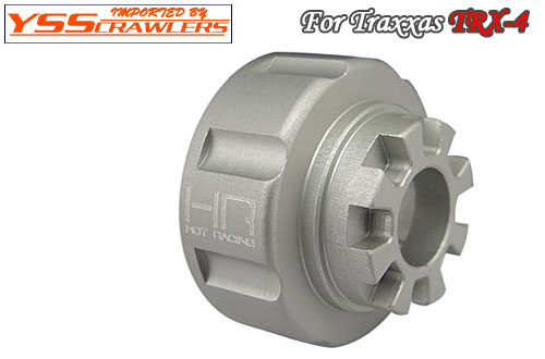 HR Hard Aluminum Differential Case for Traxxas TRX-4!