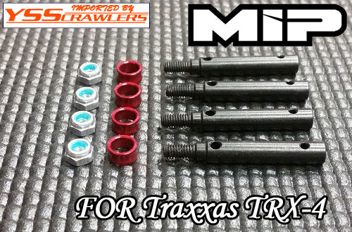 MIP 4mm ワイドトラック キット for Traxxas TRX-4!