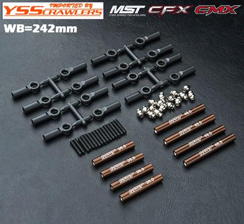 YSS アルミリンクセット 242㎜ ブラウン for MST CMX CFX!