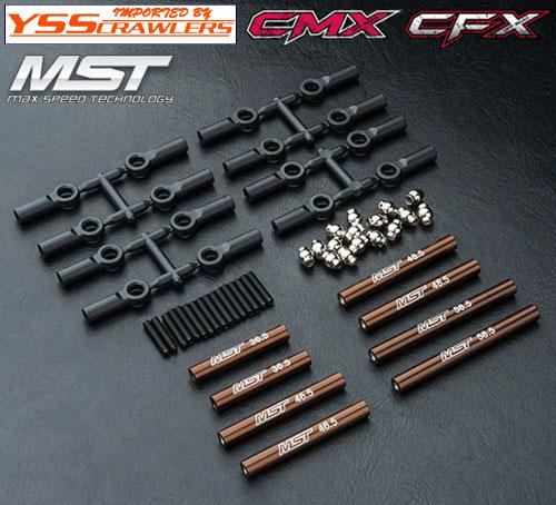 YSS アルミリンクセット 252㎜ ブラウン for MST CMX CFX!