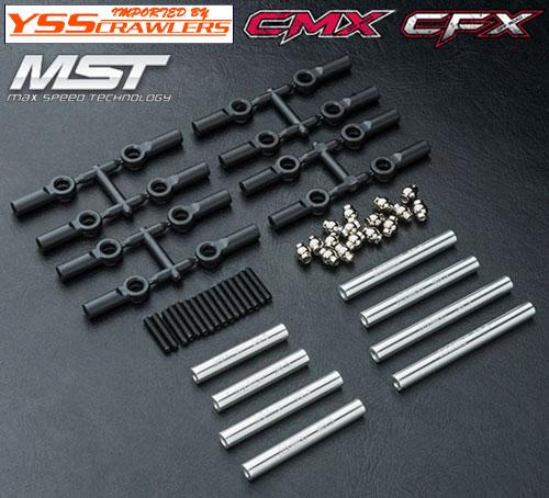 YSS アルミリンクセット 252㎜ シルバー for MST CMX CFX!