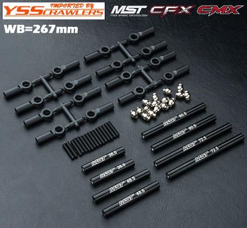 YSS アルミリンクセット 267㎜ ブラック for MST CMX CFX!