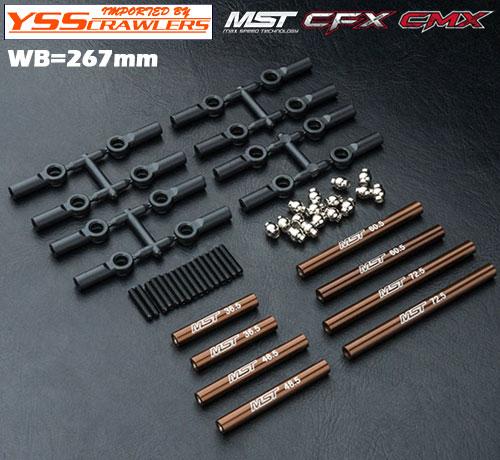 YSS アルミリンクセット 267㎜ ブラウン for MST CMX CFX!