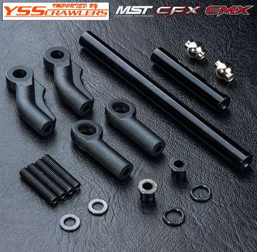 YSS アルミステアリングリンクセット ブラック for MST CMX CFX!