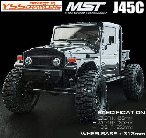 YSS MST CFX-W ランクル J45C 4WD オフロード・クローラー RTR![グレー][予約]