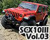 Axial SCX10 III ビルド Vol.2!