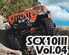 Axial SCX10 III ビルド Vol.4!