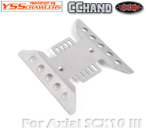 RC4WD Oxer Transfer Guard for Axial SCX10 III