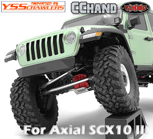 RC4WD オクサー デフガード for Axial SCX10-III ジープ JLU!