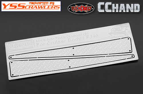 RC4WD Metal Side Diamond (B) Plates for RC4WD Cruiser Body (Silver)