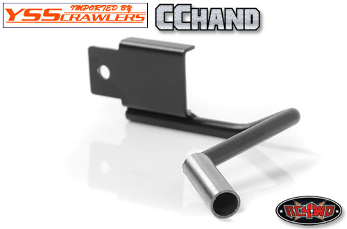 RC4WD Metal Exhaust for Gelande II Defender D90!