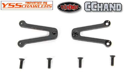 RC4WD Extended Front Shock Mounts for Trail Finder 2!