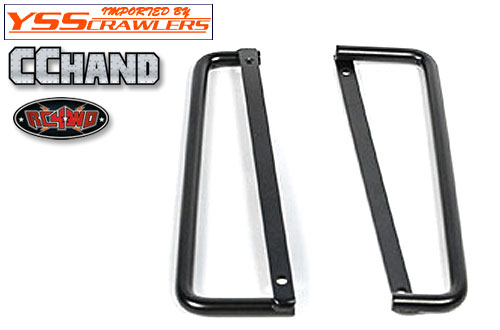 RC4WD Side Sliders for RC4WD Gelande 2 Cruiser!