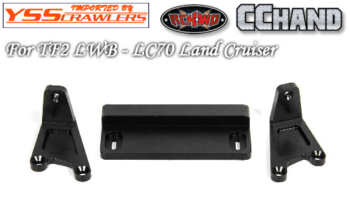 RC4WD Toyota LC70 Body Mount Set for TF2 LWB Chassis