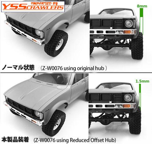 RC4WD ナローオフセットハブ for ランディーズビンテージスタンプドホイール用[4個入][STパーツ]