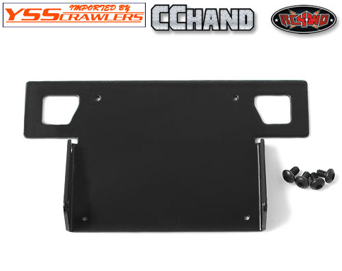 RC4WD Steering Guard for Trifecta Front Bumper