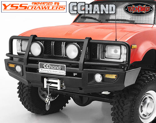 RC4WD Trifecta Front Bumper for Mojave II 2/4 Door Body Set