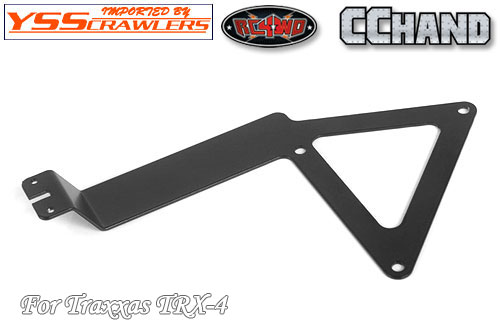 RC4WD High Rear Brake Light for Traxxas TRX-4!