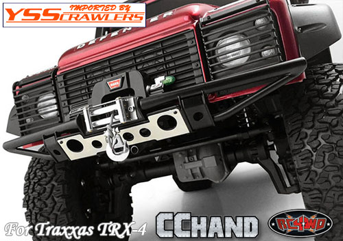 RC4WD ロックメタル フロントバンパー for Traxxas TRX-4!