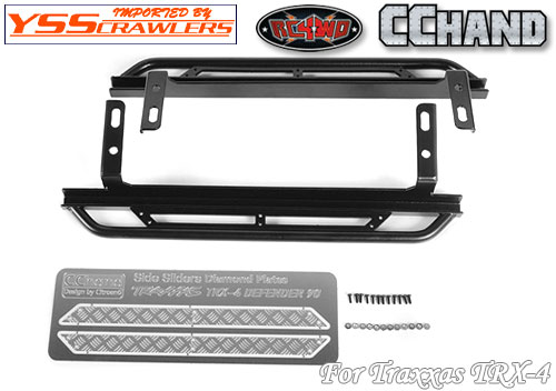 Rock Metal Side Pedals for Traxxas TRX-4!