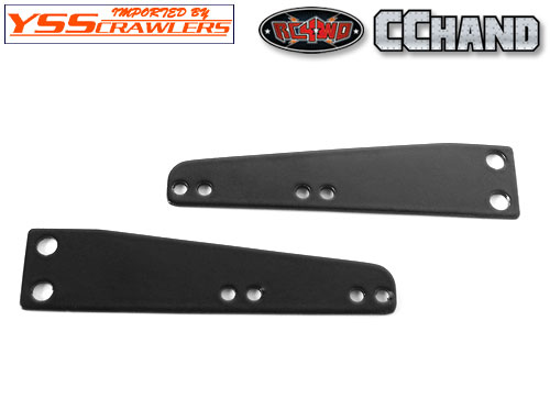 RC4WD Rear Mud Flaps for G2 Cruiser!