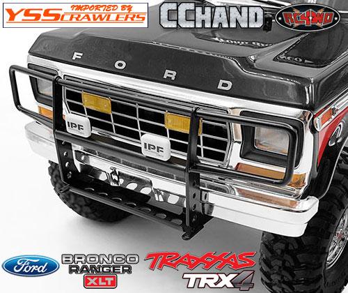 RC4WD ランチ フロント グリルガード for Traxxas TRX-4![BRONCO][ブラック][IPF]