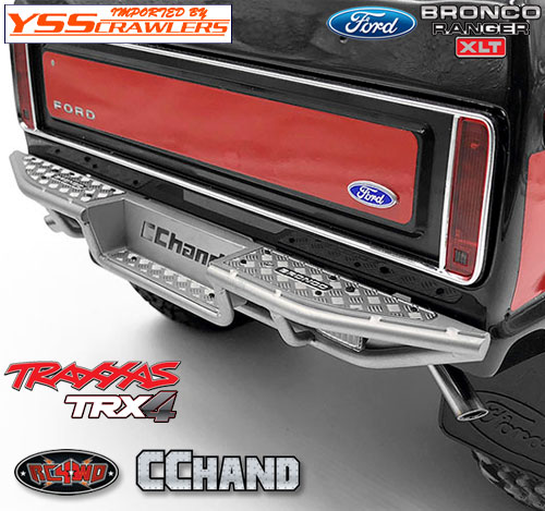 RC4WD ランチ リアステップバンパー for Traxxas TRX-4![BRONCO][シルバー]