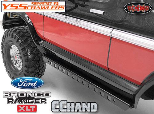 RC4WD KS サイドスライダー for Traxxas TRX-4![BRONCO][ブラック]