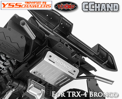 RC4WD 燃料タンク+デュアルエギゾースト for Traxxas TRX-4![BRONCO]