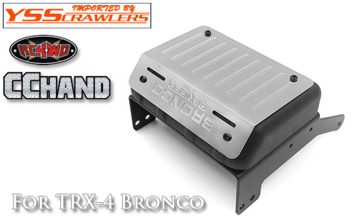 RC4WD 燃料タンク for Traxxas TRX-4![BRONCO]