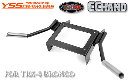 RC4WD デュアルエギゾースト for Traxxas TRX-4![BRONCO]