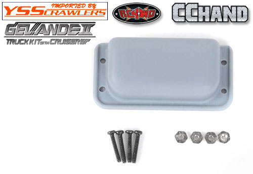 RC4WD Wiper Motor Cover for G2 Cruiser!