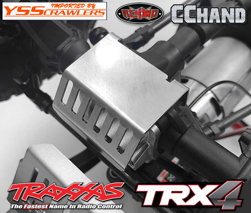 RC4WD ステンレス デフガード for Traxxas TRX-4![2個]