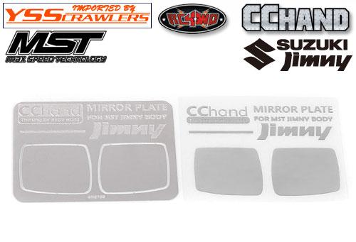 RC4WD サイドミラー用デカール for MST CMX ジムニー J3!