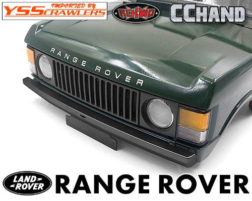 RC4WD スリックメタル フロントバンパー for レンジローバー![ブラック][JS Scale]