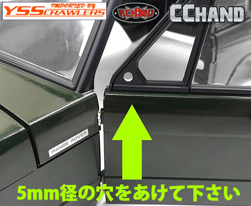 RC4WD Rubber Rearview Mirror for JS Scale 1/10 Range Rover Classic Body