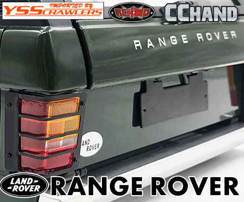 RC4WD Rear License Plate Holder for JS Scale 1/10 Range Rover Classic Body