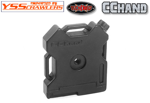 RC4WD 1/10 Fuel Cell (Black)